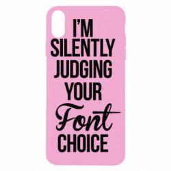 Чехол для iPhone X I'm silently judging your Font choice - FatLine