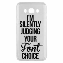Чехол для Samsung J5 2016 I'm silently judging your Font choice - FatLine