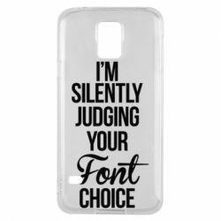 Чехол для Samsung S5 I'm silently judging your Font choice - FatLine