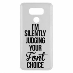Чехол для LG G6 I'm silently judging your Font choice - FatLine