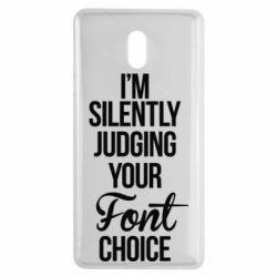 Чехол для Nokia 3 I'm silently judging your Font choice - FatLine