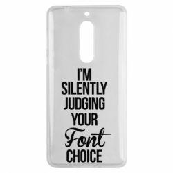 Чехол для Nokia 5 I'm silently judging your Font choice - FatLine