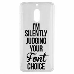 Чехол для Nokia 6 I'm silently judging your Font choice - FatLine