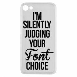 Чехол для Meizu U10 I'm silently judging your Font choice - FatLine