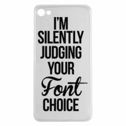 Чехол для Meizu U20 I'm silently judging your Font choice - FatLine