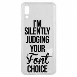 Чехол для Meizu E3 I'm silently judging your Font choice - FatLine