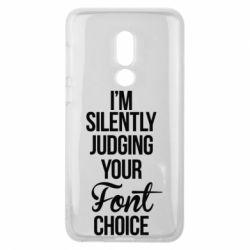 Чехол для Meizu V8 I'm silently judging your Font choice - FatLine