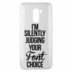 Чехол для Xiaomi Pocophone F1 I'm silently judging your Font choice - FatLine