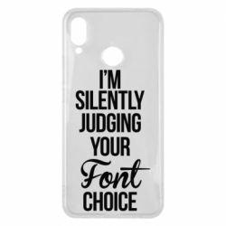 Чехол для Huawei P Smart Plus I'm silently judging your Font choice - FatLine