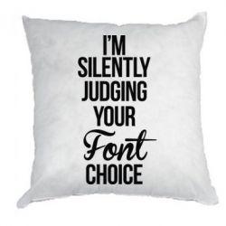 Подушка I'm silently judging your Font choice - FatLine
