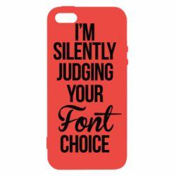 Чехол для iPhone5/5S/SE I'm silently judging your Font choice - FatLine