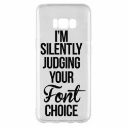 Чехол для Samsung S8+ I'm silently judging your Font choice - FatLine
