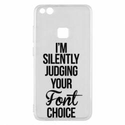 Чехол для Huawei P10 Lite I'm silently judging your Font choice - FatLine
