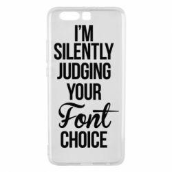 Чехол для Huawei P10 Plus I'm silently judging your Font choice - FatLine