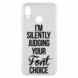 Чехол для Huawei P20 Lite I'm silently judging your Font choice - FatLine