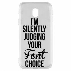 Чехол для Samsung J3 2017 I'm silently judging your Font choice - FatLine