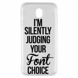 Чехол для Samsung J7 2017 I'm silently judging your Font choice - FatLine