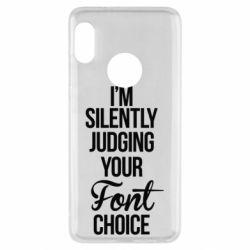 Чехол для Xiaomi Redmi Note 5 I'm silently judging your Font choice - FatLine