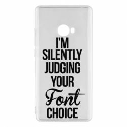 Чехол для Xiaomi Mi Note 2 I'm silently judging your Font choice - FatLine