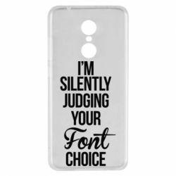 Чехол для Xiaomi Redmi 5 I'm silently judging your Font choice - FatLine
