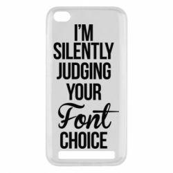 Чехол для Xiaomi Redmi 5a I'm silently judging your Font choice - FatLine