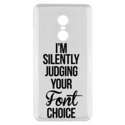 Чехол для Xiaomi Redmi Note 4x I'm silently judging your Font choice - FatLine