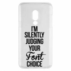 Чехол для Meizu 15 I'm silently judging your Font choice - FatLine