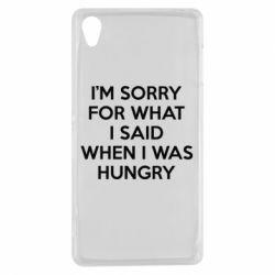 Купить Чехол для Sony Xperia Z3 I'm sorry for what i said when i was hungry, FatLine