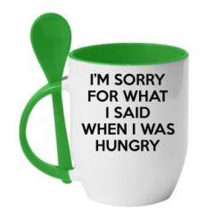 Купить Кружка с керамической ложкой I'm sorry for what i said when i was hungry, FatLine