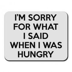Купить Коврик для мыши I'm sorry for what i said when i was hungry, FatLine