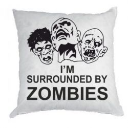 Подушка I'm surrounded by zombies