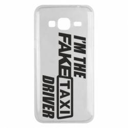 Чехол для Samsung J3 2016 I'm the Fake Taxi Driver