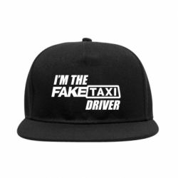 Снепбек I'm the Fake Taxi Driver