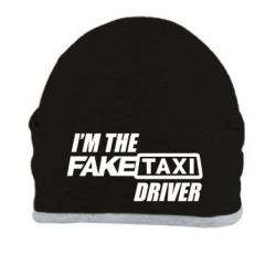 Шапка I'm the Fake Taxi Driver