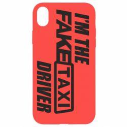 Чехол для iPhone XR I'm the Fake Taxi Driver