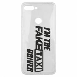 Чехол для Xiaomi Mi8 Lite I'm the Fake Taxi Driver