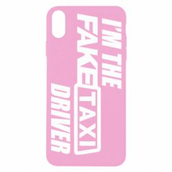 Чехол для iPhone X/Xs I'm the Fake Taxi Driver