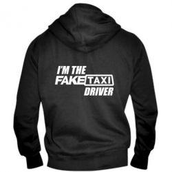 Мужская толстовка на молнии I'm the Fake Taxi Driver