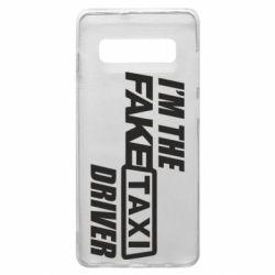 Чехол для Samsung S10+ I'm the Fake Taxi Driver