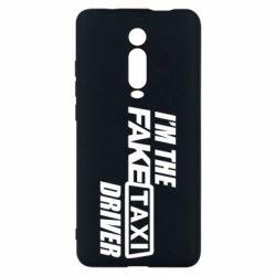 Чехол для Xiaomi Mi9T I'm the Fake Taxi Driver