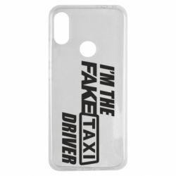 Чехол для Xiaomi Redmi Note 7 I'm the Fake Taxi Driver
