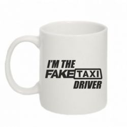 Кружка 320ml I'm the Fake Taxi Driver