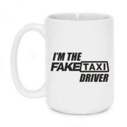 Кружка 420ml I'm the Fake Taxi Driver