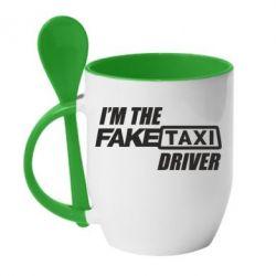 Кружка с керамической ложкой I'm the Fake Taxi Driver
