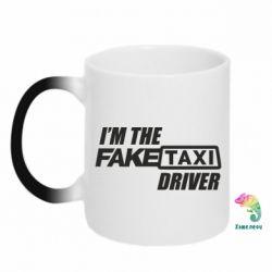 Кружка-хамелеон I'm the Fake Taxi Driver
