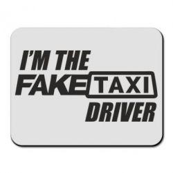 Купить Коврик для мыши I'm the Fake Taxi Driver, FatLine