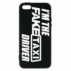 Чехол для iPhone5/5S/SE I'm the Fake Taxi Driver