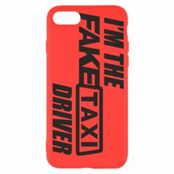 Чехол для iPhone 7 I'm the Fake Taxi Driver