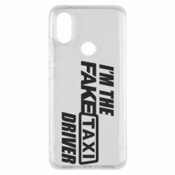 Чехол для Xiaomi Mi A2 I'm the Fake Taxi Driver