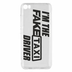 Чехол для Xiaomi Mi5/Mi5 Pro I'm the Fake Taxi Driver